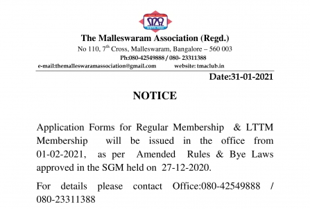 Category wise Membership Application Form