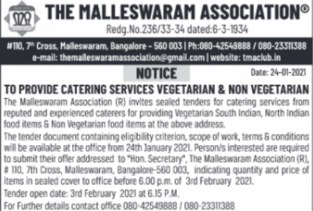 Canteen Tender Notification on 24-1-2021
